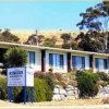 Victor Harbor Seaview Apartments